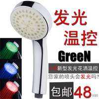 Bathroom shower light shower nozzle hand led shower temperature control discoloration Free shipping, drop shipping LD8008-A16