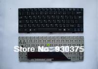 Hot new Russian/RU laptop keyboard for MSI Wind U90 U100 U110 U120 U123 black