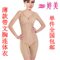 Summer ultra-thin bra straps beauty care body shaping underwear thin waist abdomen drawing butt-lifting stovepipe one piece