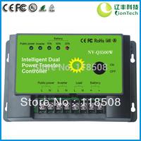 Intelligent Dual Power Auto Transfer Switch Controller NV-Q3500W, AC110V/220V DC12V/24V 15A, CE, RoHS and FCC Certificates
