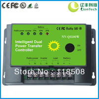 Intelligent Dual Power Controller NV-Q3500W, Off-grid, AC110V or AC220-240V, 15A, CE, RoHS and FCC Approved