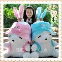60cm Genuine couple Mashimaro child dolls, plush toys doll girls married on / Children's Day gift wholesale Free Shipping