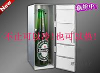 Usb dual refrigerator car refrigerator hot and cold small refrigerator cosmetics pyxides