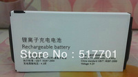 Free shipping high quality mobile phone battery AB2000AWMC for Philips X513 X623 X523 X501 X130 with excellent quality