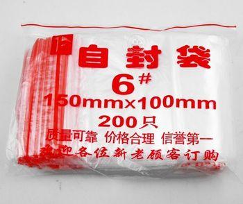 Pe ziplock bag plastic bags food packaging bag 15 10cm 200 bag