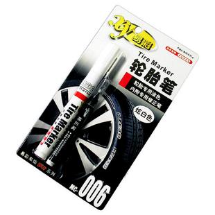 Car tyre pen yi cai tyre pen tyre pen paint white correction pen