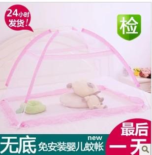 Baby punkie bottomless baby mosquito net yurt baby bed mosquito net folding(China (Mainland))