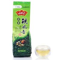 Tea 125 fragrance tieguanyin tie guan yin tea