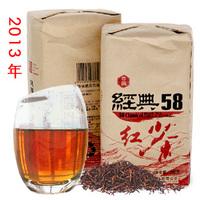 Yunnan tea black tea kung fu black tea special grade classic 58 dian hong