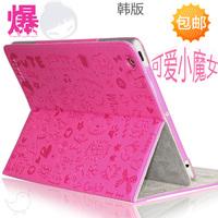 New ipad3 protective case 1 protective case mini ipadmini leather slipcover