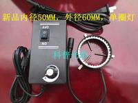 Inner diameter 50, outer diameter 60,  Single ring LED bead,  Universal Microscope LED light, LED lamp, ring light