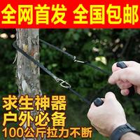 Portable chain saw  pocket bamboo professional supplies outdoor life-saving ferromanganese