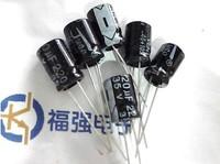Electrolytic capacitor 35v220uf volume 8 12mm 20 1.8