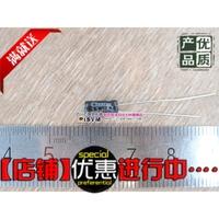 Electrolytic capacitor 50v 3.3uf volume 4 7