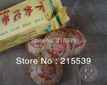 [GRANDNESS] PROMOTION 2013 yr 100g X 5pcs Jia Ji Premium Yunnan XiaGuan Tuocha Group Pu'er Puerh Pu Erh Tea Raw Sheng Bowl Cha