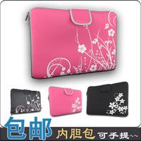 Notebook laptop sleeve female netbook male 10 12 13.3 14 15.6 laptop bag