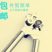 Full stainless steel can opener tin opener canned multifunctional bottle opener can opener