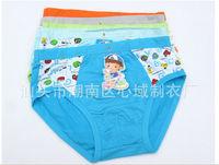 wholesale boys children underwear briefs fit 5-12yrs baby kids modal underwear shorts panties clothing 10pcs/lot one size