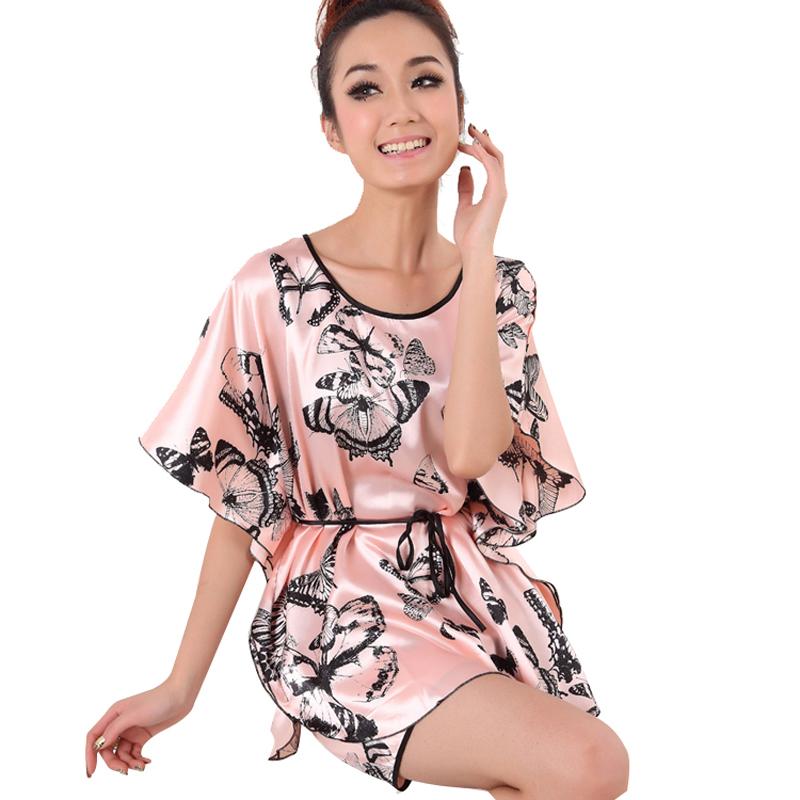 Одежда Женская Купить С Доставкой