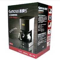Automatic drip coffee maker coffee machine, free shipping