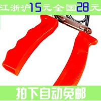 Handle grip hollow grip fitness equipment