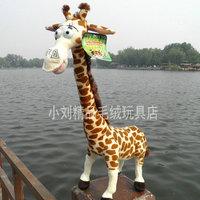 Wholesale Madagascar 3 Giraffes plush toys rion soft toys kids birthday gifts Stuffed animal plush toy doll, free shipping