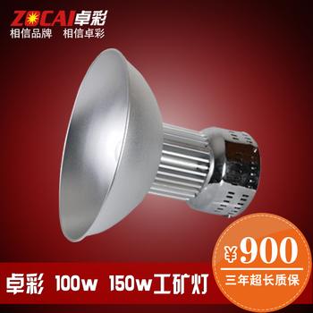 100w led mining lamp High bay lamp