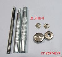 Button snap button metal snap button spring buckle diameter 1.5cm