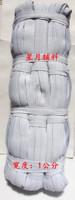 Clothes accessories elastic strap 1cm accessories rubber band elastic band elastic strap cow muscle rope