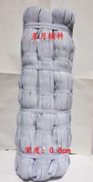Clothes accessories elastic strap 0.8cm accessories rubber band elastic band elastic strap cow muscle rope