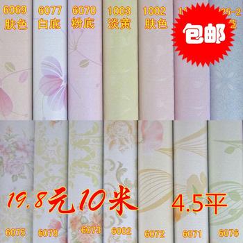 Wholesale Pvc wallpaper furniture rustic all-match 10 meters  2013