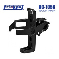 Beto 105c water bottle holder bicycle water bottle rack glass rack plastic cup mountain bike water bottle holder