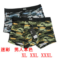 Regenerated fiber Camouflage boxer shorts male shorts male panties xl xxl xxxl
