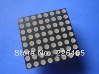 2PCS 5 mm lattice 8 * 8 dot matrix 5 mm red highlighted red 60 * 60 mm