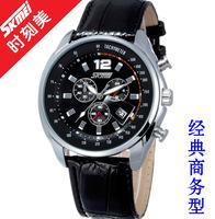 HOT,SKMEI Winner Men Luxury Brand Watch Dress Business Sports Watches Genuine Leather Band Alloy Case Branded Wristwatch