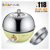 New arrival bear zdq-2015 full stainless steel egg boiler omelette device egg