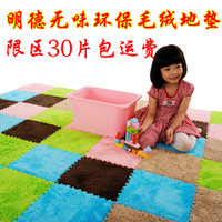Chromophous middlebury at home plush patchwork carpet child foam mats,10unit,30*30cm
