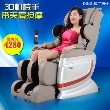 2013 new Luxury 3d mechanical household massage chair zone heated massage sofa