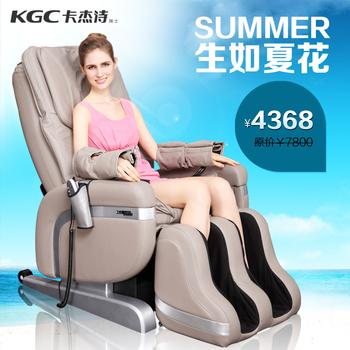 2013 new Kgc f3 electric multifunctional massage chair household heated mechanical hand sofa chair