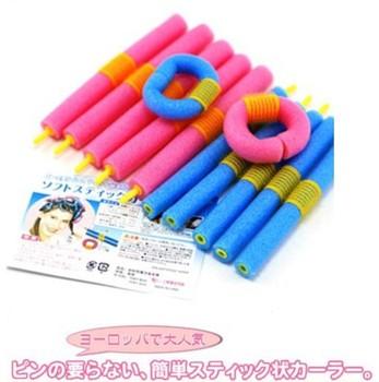 12PCS Soft Foam Bendy Hair Rollers Curlers Cling Strip Diy Magic Negative Ion Magic Hair Sticks(12pcs/bag)