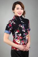 "Black 2014 New Chinese Women's Cotton Shirt Blouses flower S M L XL XXL XXXL "" MNY-17"""