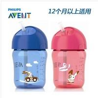 Spot avent nine ounces sippy cups 9 ounces/baby magic cup 260 ml cup SCF76000