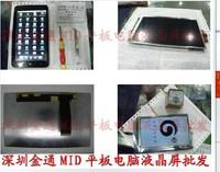 Touch Screen Digitizer Glass for Motorola Xoom 2 II MZ615 DROID XYBOARD