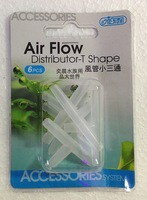 ISTA air flow distributo-t shape  Airducts co2 tube oxygen tube  ,Free shipping