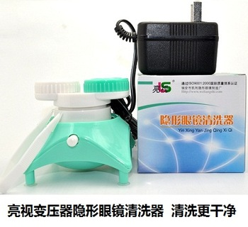 Bright belt transformer battery invisible automatic cleaner 902