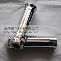 Dirt Bike Performance Plate Throttle Handle Grip And Brake Handle Grip,Free Shipping