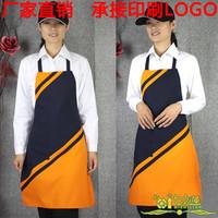 Work wear shop services uniform aprons fashion aprons salon aprons 951
