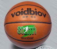 2013Free Shipping Molten Basketball  PU Basketball, with basketball bag inflator, basket 1pcs/lot