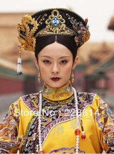 Zhen Huan Zhuan Zhen H...