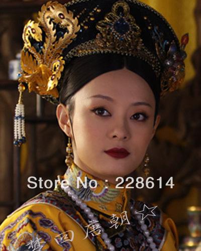 Zhen Huan Zhuan Zhen